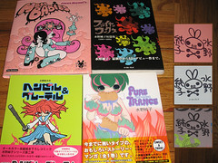 Junko Mizuno Signatures -  (natsukigirl) Tags: comics japanese manga comicbooks  junkomizuno