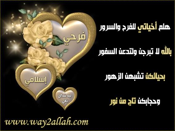 3629552699_72660338b6_o.jpg