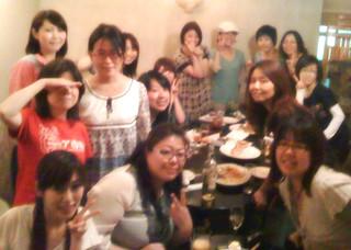 2009.06.20 TGGD Vol.1