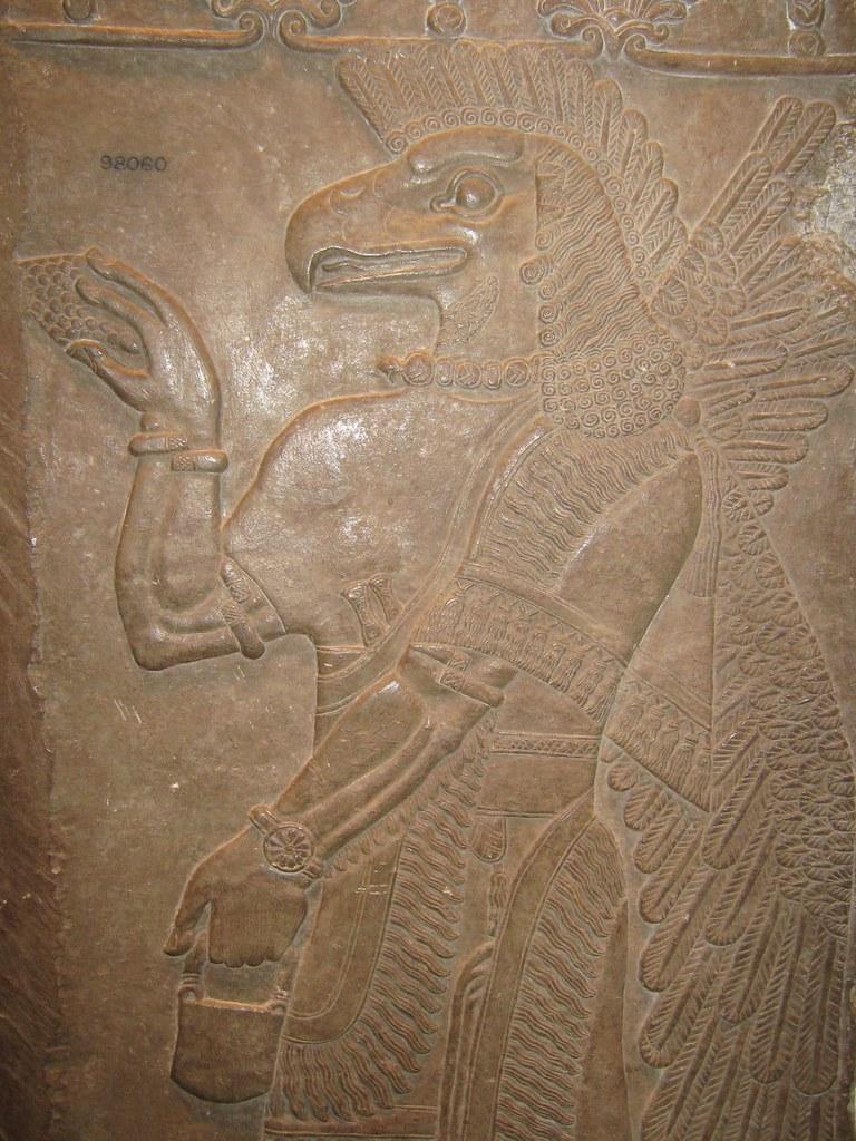 Ancient Egyptian Artifact