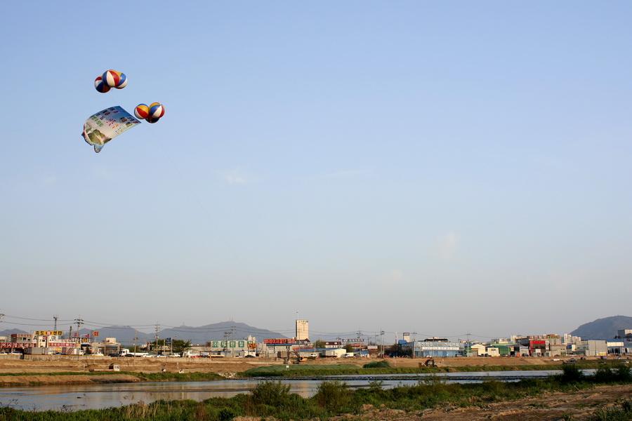 Yudeungcheon(2)