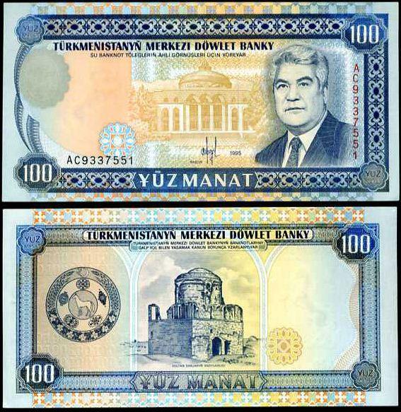 100 Manat Turkménsko 1995, P6