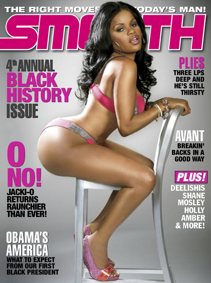 jacki o smooth magazine picture