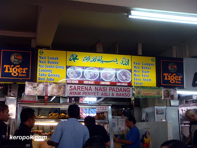 Sarena Nasi Padang