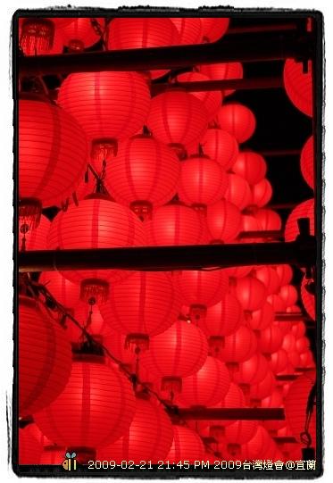 2009年台灣燈會在宜蘭---周圍燈光 (5)