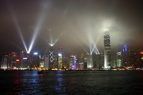 HK MACAU 2009 710