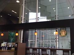 スターバックスJR東京駅日本橋口店