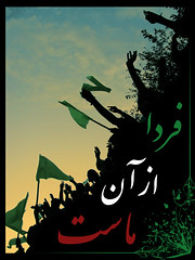 Tomorrow  (Naseh Andarzgoo) Tags: green silhouette photoshop 22 election iran presidential mashhad 2009 edit khatami     khordad   1388 mousavi       22 nasehhosseini    andarzgoo seyyedmohammadkhatami   mirhosseinmousavi 880322 2288