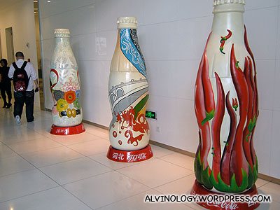 There are many designer bottles like these, each represent a Chinese province
