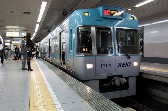 京王電鉄井の頭線1000系1001F ATC化