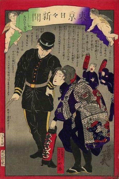 news_geisha_fireman_fined_yb_rac