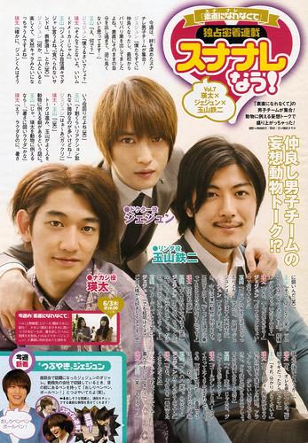 Weekly Televison (2010.no21) P.25