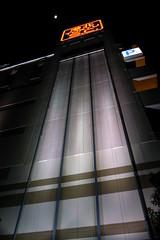 On the Way Back Home (Kohoku Tokyu S.C.)