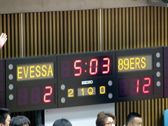 Osaka Evessa Vs Sendai 89ers on the Scoreboard - Kadoma, Osaka, Japan (glazaro) Tags: city basketball japan japanese asia stadium arena dome  osaka sendai kansai kadoma namihaya bjleague evessa 89ers