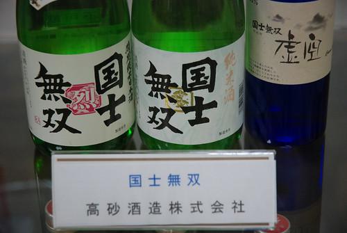 北海道 Day2 札幌_253.JPG