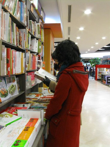 Coex Mall bookshop