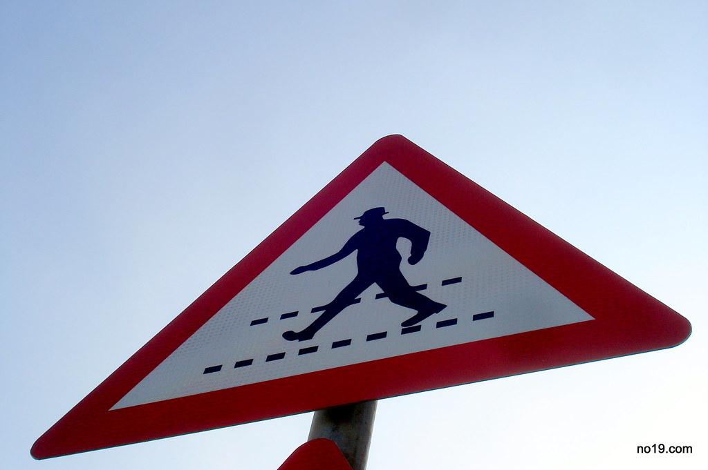 Pedestrian - DSC03725