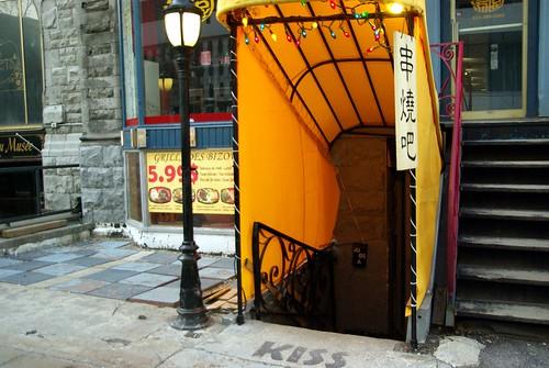 Grillades Bizou - 2065A Rue Bishop