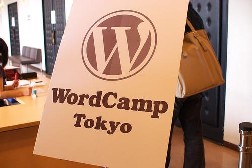 WordCamp Tokyoサイン