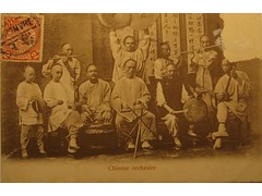 Antique postcard: Chinese orchestra (Baltimore Bob) Tags: china old music musicians drum antique postcard chinese flute orchestra erhu instruments