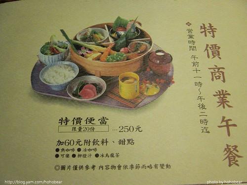 20090427台北杏子豬排07.jpg