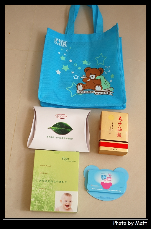 1202929675-2009_04_24亞培奶粉媽媽教室