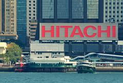 Wan Chai Pier, 灣仔天星碼頭 (Tat Lau) Tags: hongkong 香港 victoriaharbor 維港