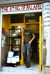 "The King of falafel • <a style=""font-size:0.8em;"" href=""http://www.flickr.com/photos/38263504@N07/3520970577/"" target=""_blank"">View on Flickr</a>"