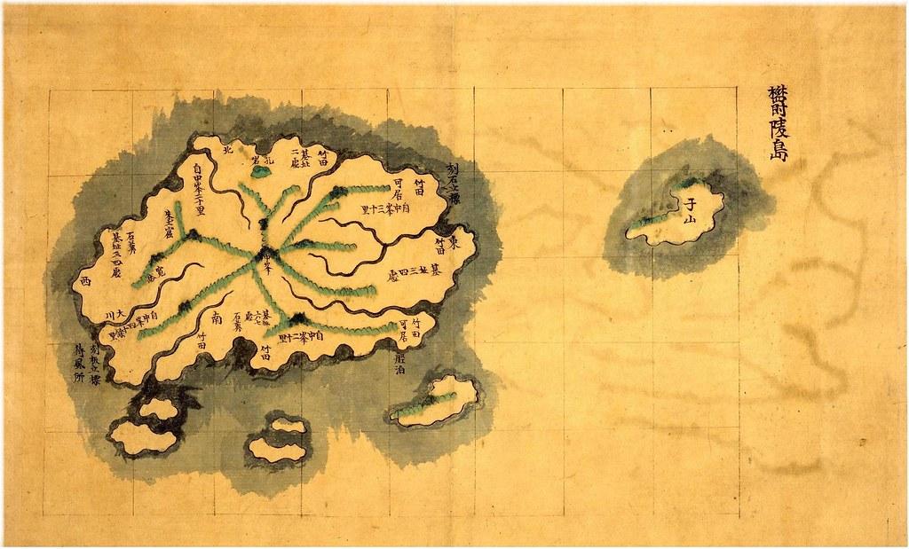 """Gwandong Bangyeo"" (關東方輿) - late 1800s?)"