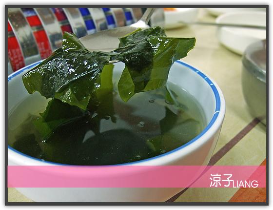韓國 烤魷魚 五花肉 二吃風味餐09