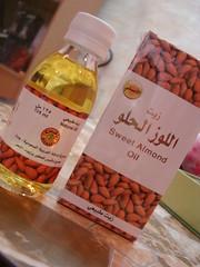 انواع الزيوت المفيدة لشعر اجمل الزيوت اختاري يناسبك 3592926086_813c01926