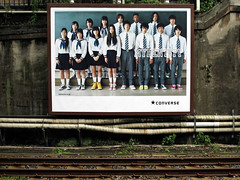 Japanese School Kids in Converse Sneakers (tokyofashion) Tags: school girls boys students japan train advertising japanese tokyo shoes uniform tracks sneakers billboard converse harajuku schoolgirls allstar chucks chucktaylor schoolboys harajukustation mydentity