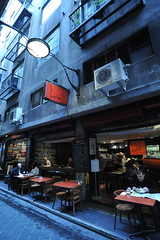 Melbourne 2009 - Lorca (1)