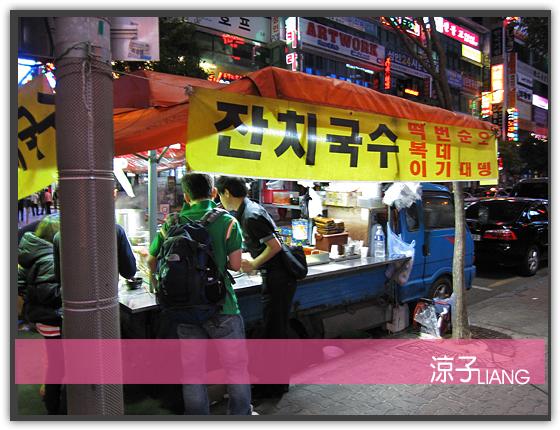 韓國小吃02