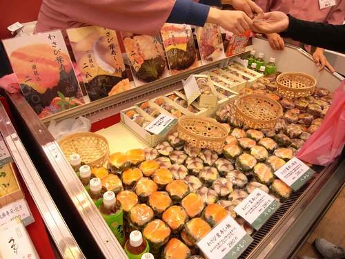 平城遷都1300年祭『エントランス広場 奈良の味館』