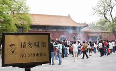 Beijing2010_1085