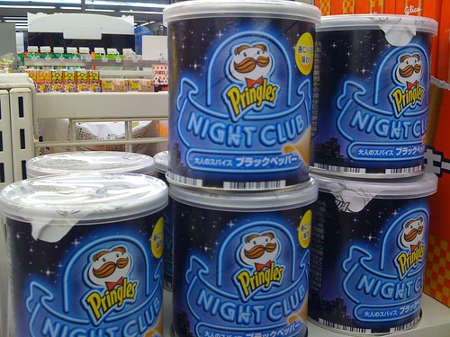 Pringles Night Club Black Pepper