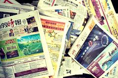 Periodicos chinos