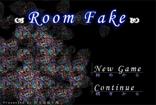 你拍攝的 Room Fake。
