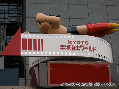 Directional installation to Tezuka Osamu gallery
