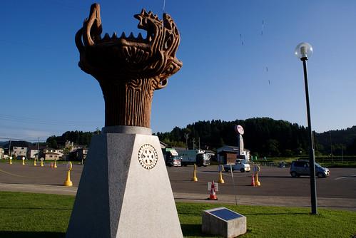道の駅R290栃尾の火焰土器