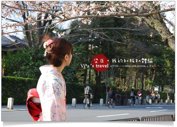 【京都賞櫻旅】京都旅遊~高台寺染匠和服體驗篇高台寺染匠和服體驗43