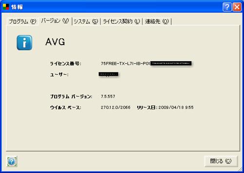 avg-7.5-still-ok