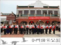 瓊林民防館開幕-12