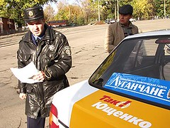 Ukraine_police_dai_73 (kyi027) Tags: leather uniform traffic police ukraine jacket trousers militia ukrainian visorhat     poleceman