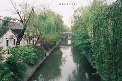 ,II ( Mengjie) Tags: china city travel film river iso100 spring asia streetphotography journey fujifilm    yangzhou   proplus