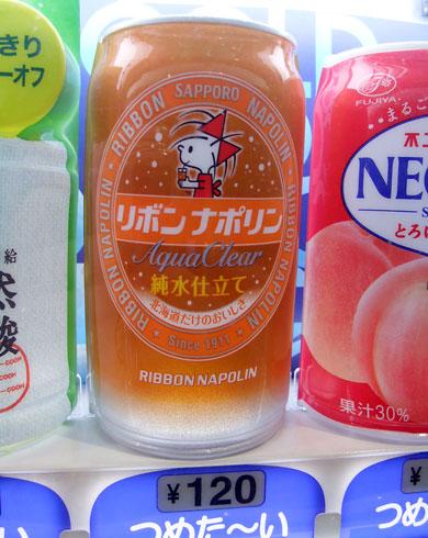 Sapporo Ribbon-chan