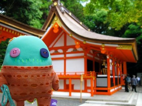 Boubounet au JAPON