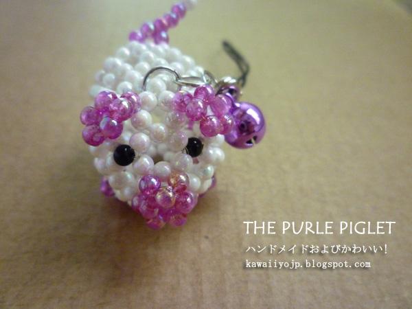 HP3-09-PurplePiglet