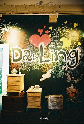 Darling Cafe 秦大琳店內